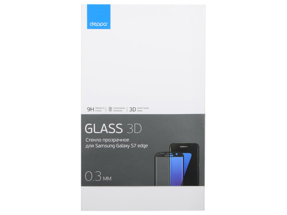 Защитное стекло Deppa 3D для Samsung Galaxy S7 edge 0.3 мм черный аксессуар защитное стекло samsung galaxy s7 edge solomon 3d transparent