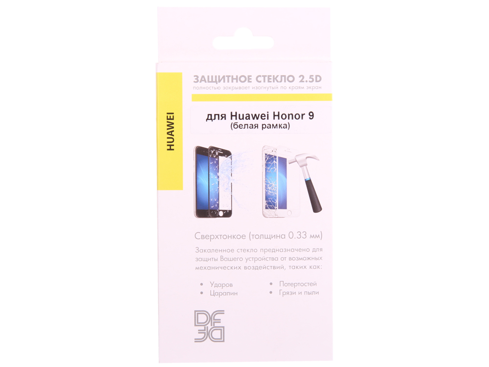 Закаленное стекло с цветной рамкой (fullscreen) для Huawei Honor 9 DF hwColor-20 (white) diy 3w 3000k 315lm warm white light round cob led module 9 11v