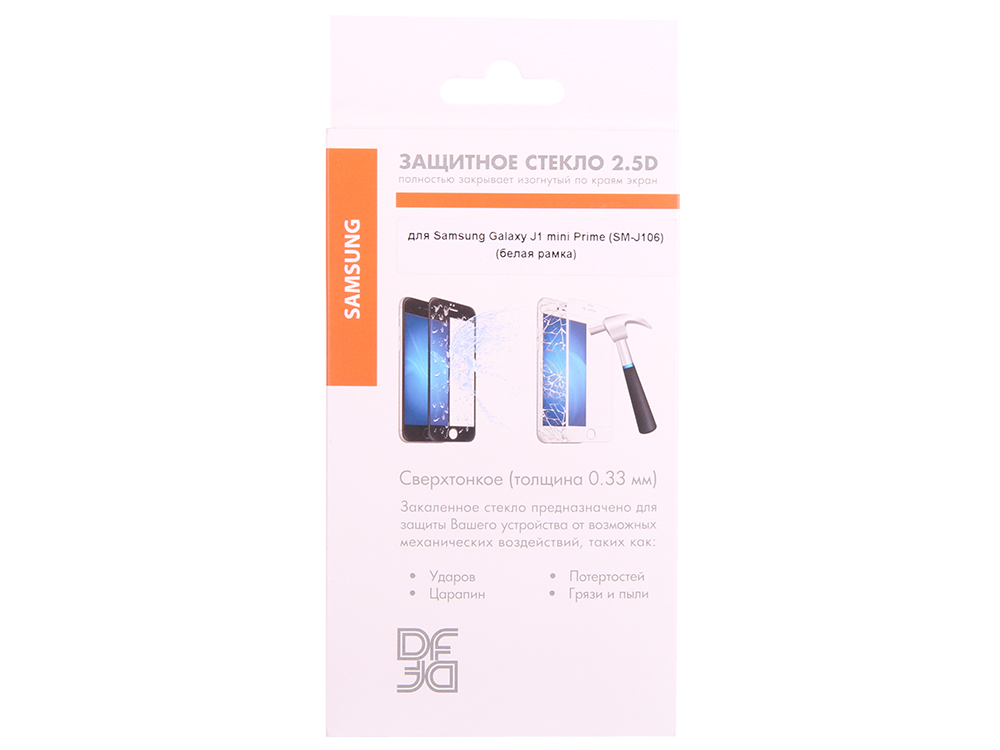 Закаленное стекло с цветной рамкой (fullscreen) для Samsung Galaxy J1 mini Prime (SM-J106) DF sColor-25 (white) samsung galaxy j1 mini prime sm j106f gold
