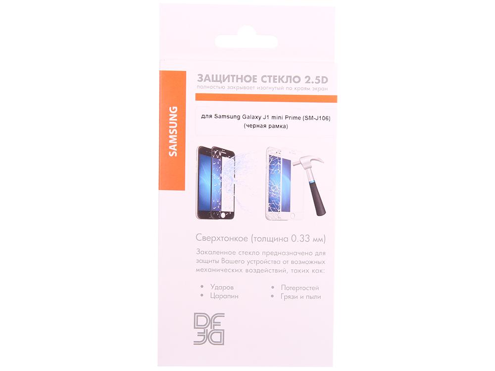 Закаленное стекло с цветной рамкой (fullscreen) для Samsung Galaxy J1 mini Prime (SM-J106) DF sColor-25 (black) смартфон samsung galaxy j1 mini prime 2016 sm j106f ds 8gb gold