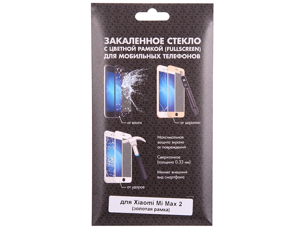 Закаленное стекло с цветной рамкой (fullscreen) для Xiaomi Mi Max 2 DF xiColor-15 (gold)