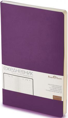 Ежедневник Bruno Visconti EGAPOLIS FLEX фиолетовый 272с., ф.А5 3-531/19 набор цветных карандашей bruno visconti multicolor 12 шт