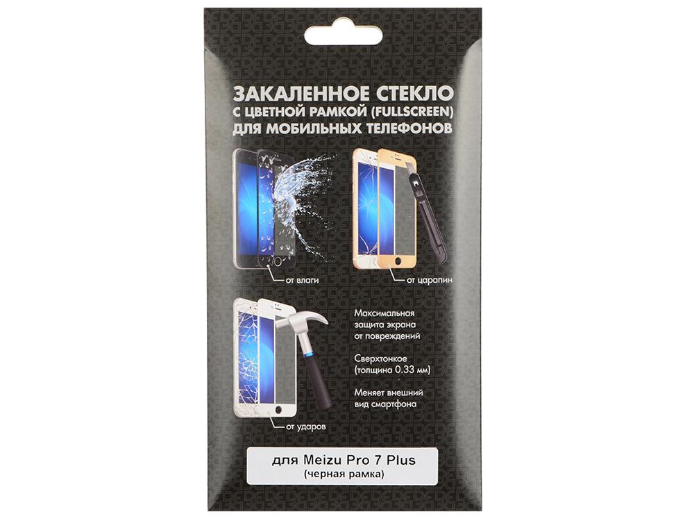 Закаленное стекло с цветной рамкой (fullscreen) для Meizu Pro 7 Plus DF mzColor-16 (black) закаленное стекло с цветной рамкой fullscreen для meizu u20 df mzcolor 05 white