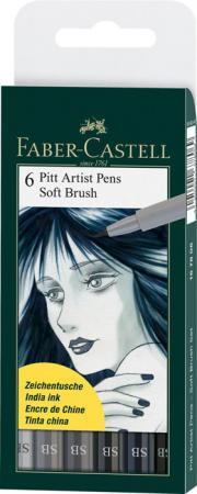 Набор капиллярных ручек капилярный Faber-Castell Castell 167806 6 шт оттенки серого цена