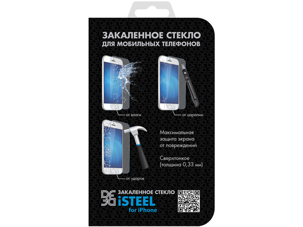 все цены на  Закаленное стекло для iPhone 7/8 DF iSteel-18  онлайн