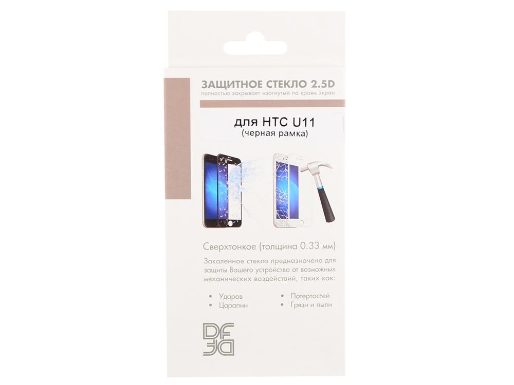 Закаленное стекло с цветной рамкой (fullscreen) для HTC U11 DF hColor-01 (black)