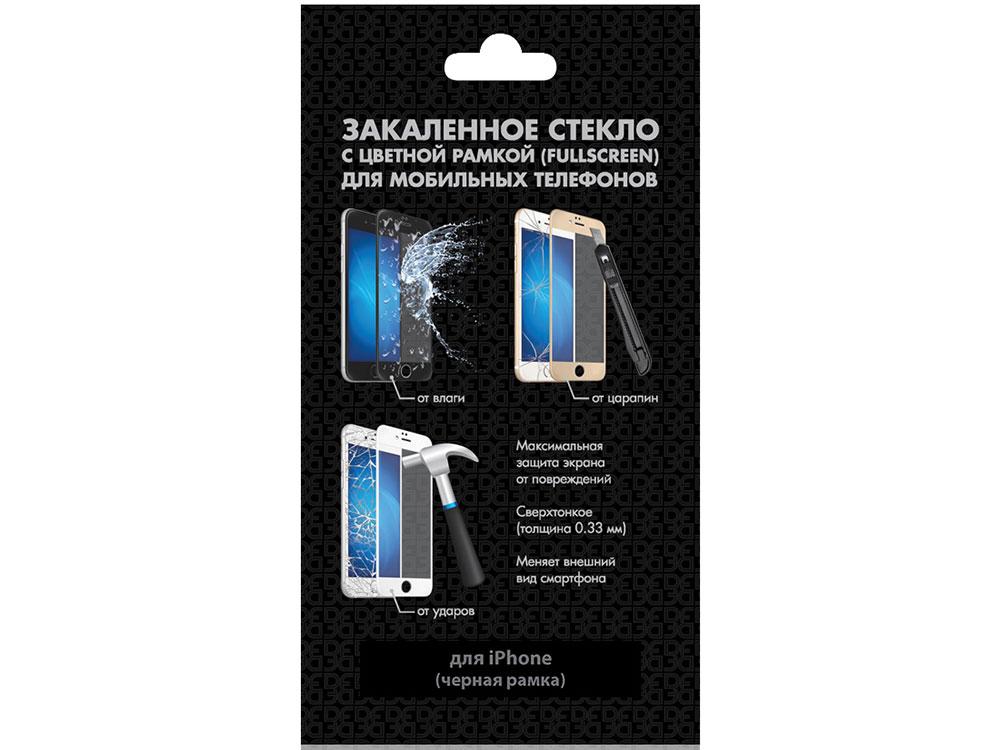 все цены на  Закаленное стекло с цветной рамкой (fullscreen) для iPhone 7/8 DF iColor-15 (black)  онлайн