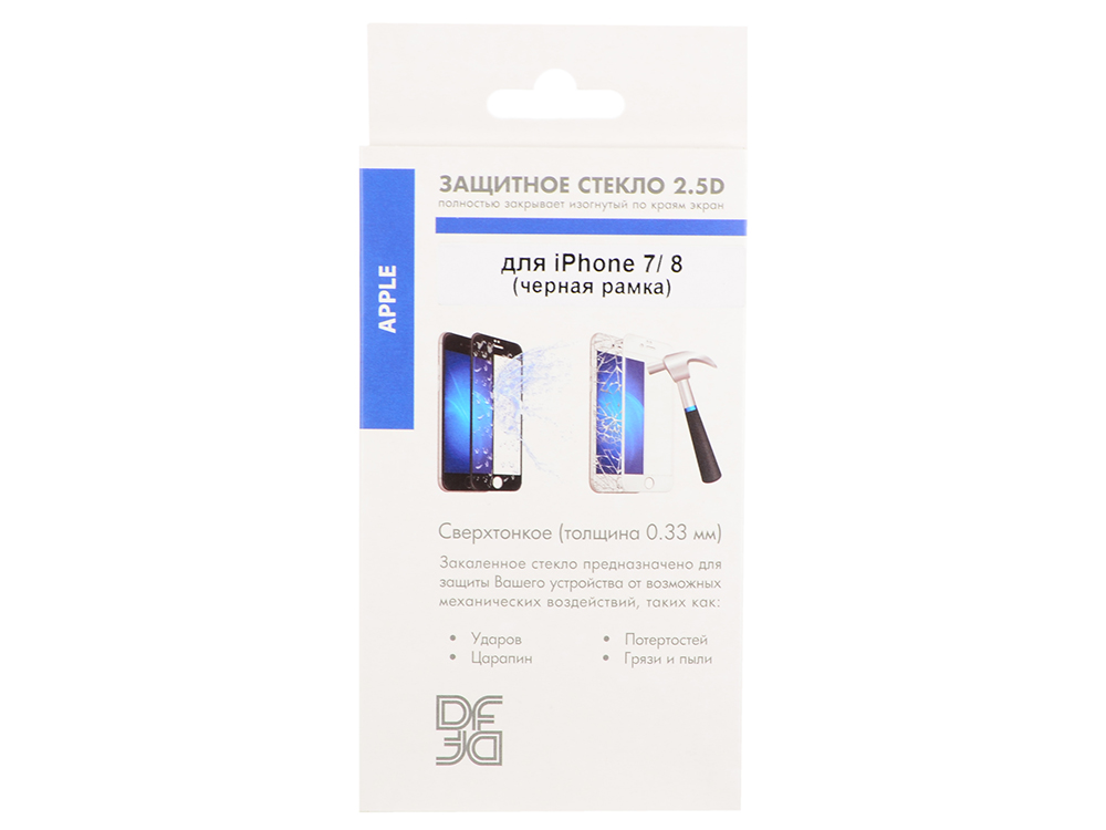 Закаленное стекло с цветной рамкой (fullscreen) для iPhone 7/8 DF iColor-15 (black) аксессуар закаленное стекло df full screen для iphone 7 plus 8 plus icolor 16 white