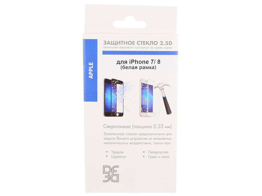 где купить Закаленное стекло с цветной рамкой (fullscreen) для iPhone 7/8 DF iColor-15 (white) дешево