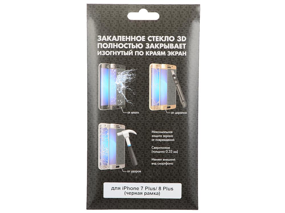 Закаленное стекло 3D с цветной рамкой (fullscreen) для iPhone 7 Plus/8 Plus DF iColor-12 (black)
