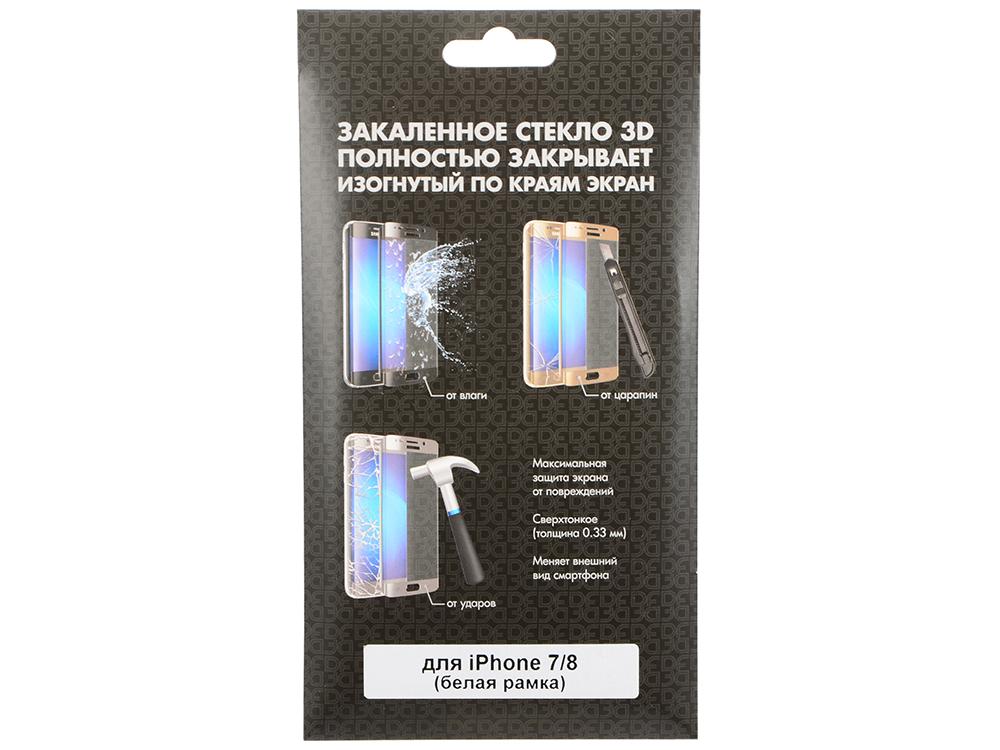 Закаленное стекло 3D с цветной рамкой (fullscreen) для iPhone 7/8 DF iColor-11 (white) аксессуар закаленное стекло df full screen для iphone 7 plus 8 plus icolor 16 white