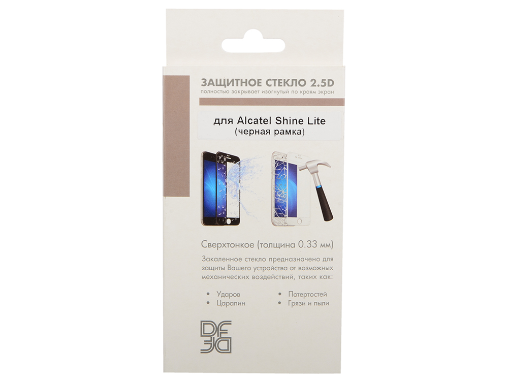 Закаленное стекло с цветной рамкой (fullscreen) для Alcatel Shine Lite DF alColor-01 (black) tcl communication ltd alcatel 5080x shine lite золотой