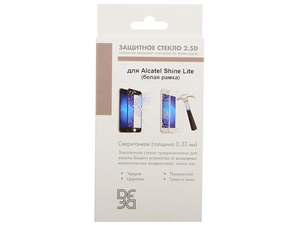 Закаленное стекло с цветной рамкой (fullscreen) для Alcatel Shine Lite DF alColor-01 (white) tcl communication ltd alcatel 5080x shine lite золотой