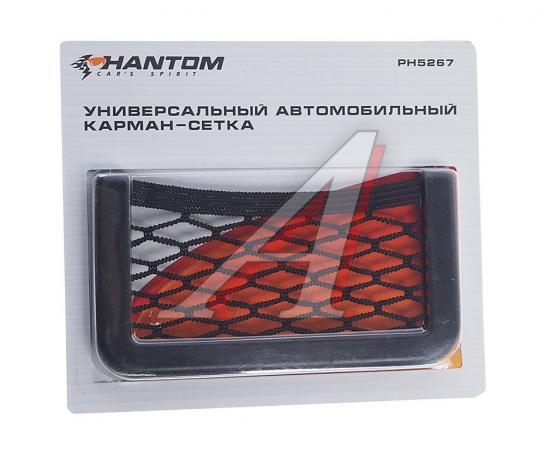 Автомобильный держатель Phantom PH5267 для смартфонов черный 140525 автомобильный усилитель 4 канала phantom lx 4 120