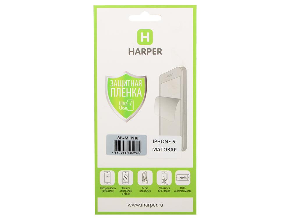 Защитная пленка HARPER для Apple IPhone 6 (матовая) SP-M IPH6 protect защитная пленка для lenovo vibe c2 k10a40 матовая