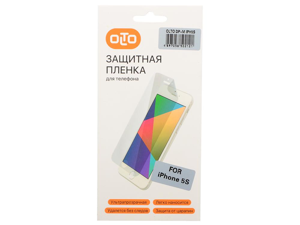 Защитная пленка OLTO для Apple IPhone 5S (матовая) DP-M IPH5S protect защитная пленка для apple iphone 5 5s 5c матовая