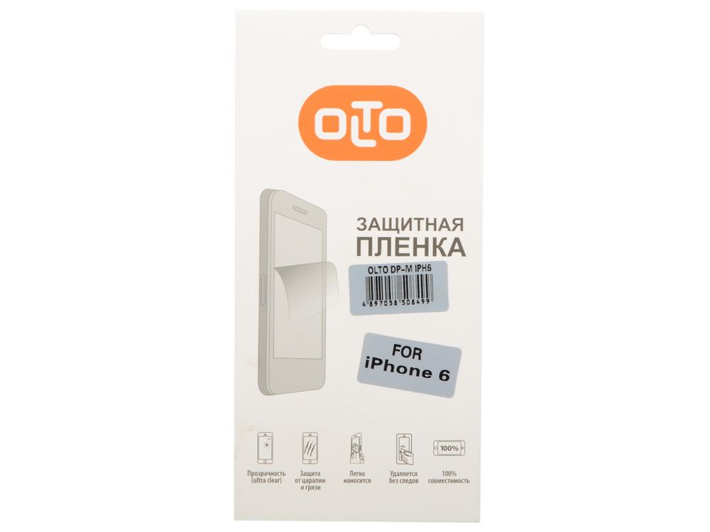 все цены на Защитная пленка OLTO для Apple IPhone 6 (матовая) DP-M IPH6 онлайн