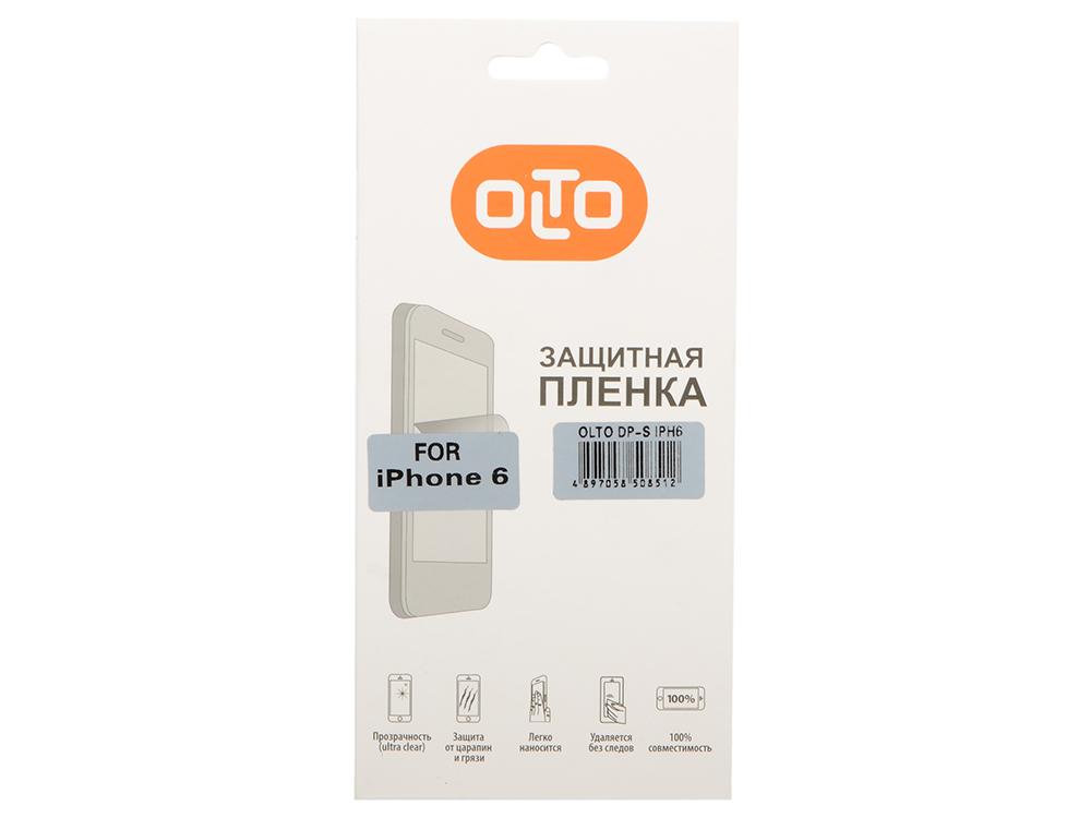 Защитная пленка OLTO для Apple IPhone 6 (глянцевая) DP-S IPH6 сетевое зарядное устройство olto wch 4103  harper o00000566