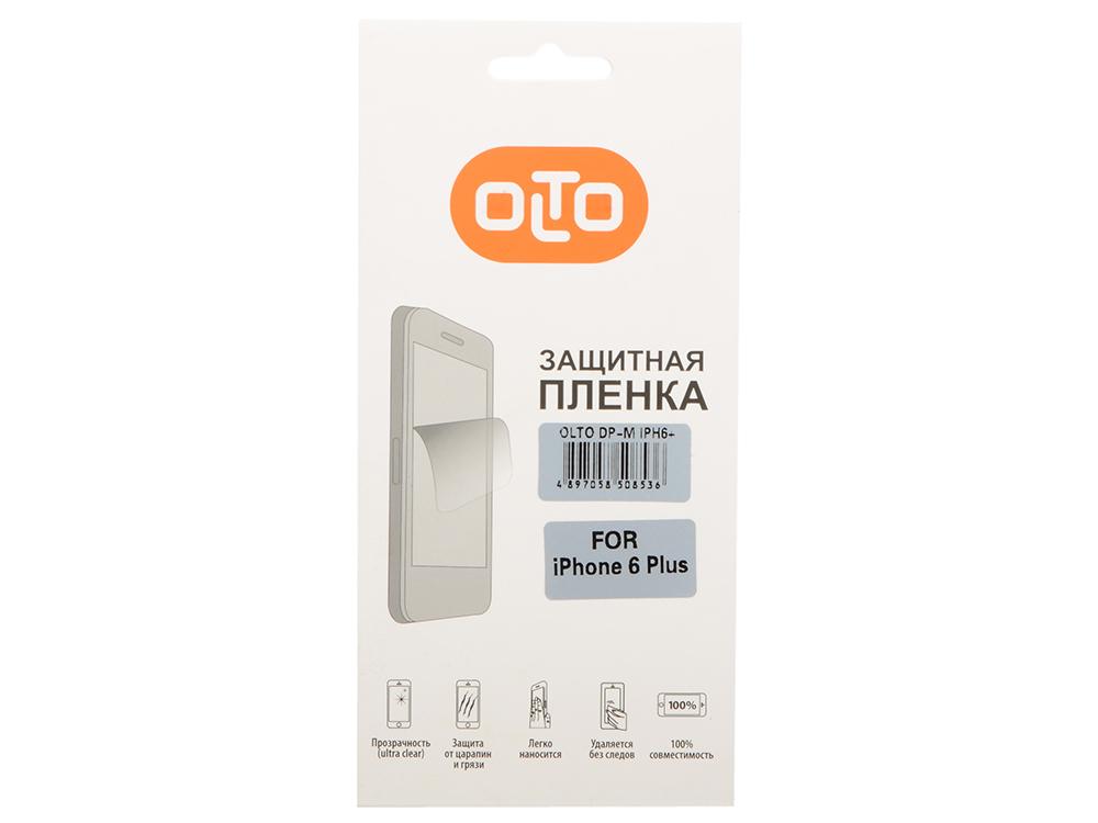 Защитная пленка OLTO для Apple IPhone 6 Plus (глянцевая) DP-S IPH6P защитная пленка для iphone 6 plus 6s plus cellular line spefiph655