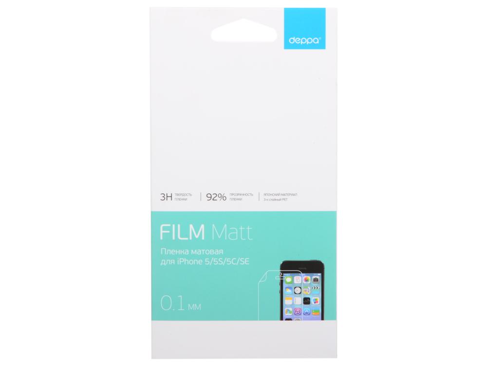 Пленка защитная Deppa для Apple iPhone 5/5S/5C/SE, матовая 61007 чехол для apple ipad air 2 ozaki o coat oc128wh белый
