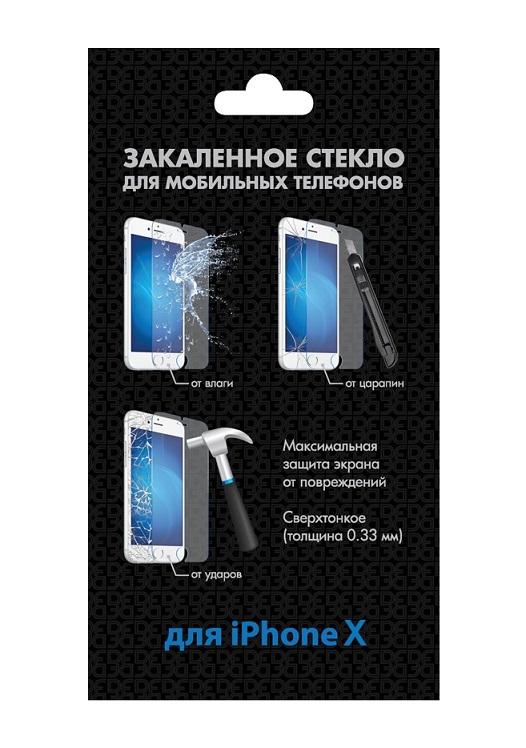 Закаленное стекло для iPhone X DF iSteel-20 стоимость