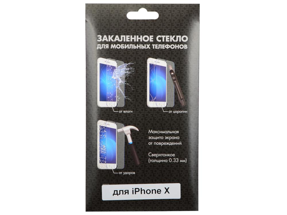 Закаленное стекло для iPhone X DF iSteel-20 аксессуар закаленное стекло df isteel 06 для iphone 6