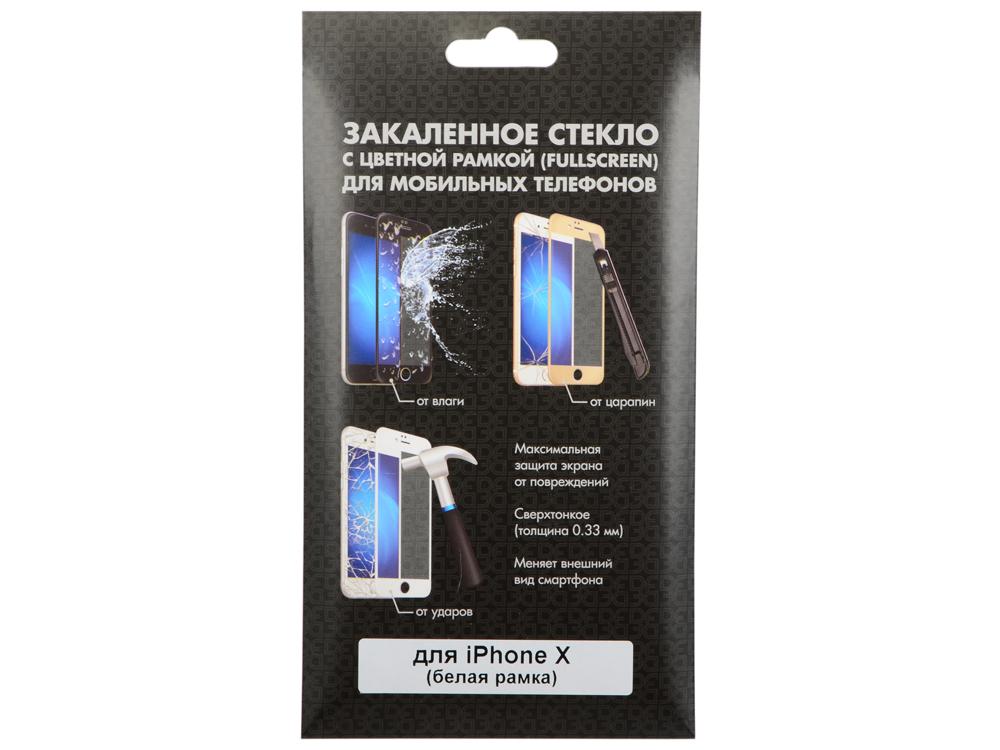 Закаленное стекло с цветной рамкой (fullscreen) для iPhone X DF iColor-14 (white) закаленное стекло с цветной рамкой fullscreen для lg k10 df lgcolor 01 white