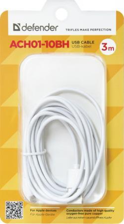 Кабель Defender ACH01-10BH USB-Lightning 3.0м белый 87466