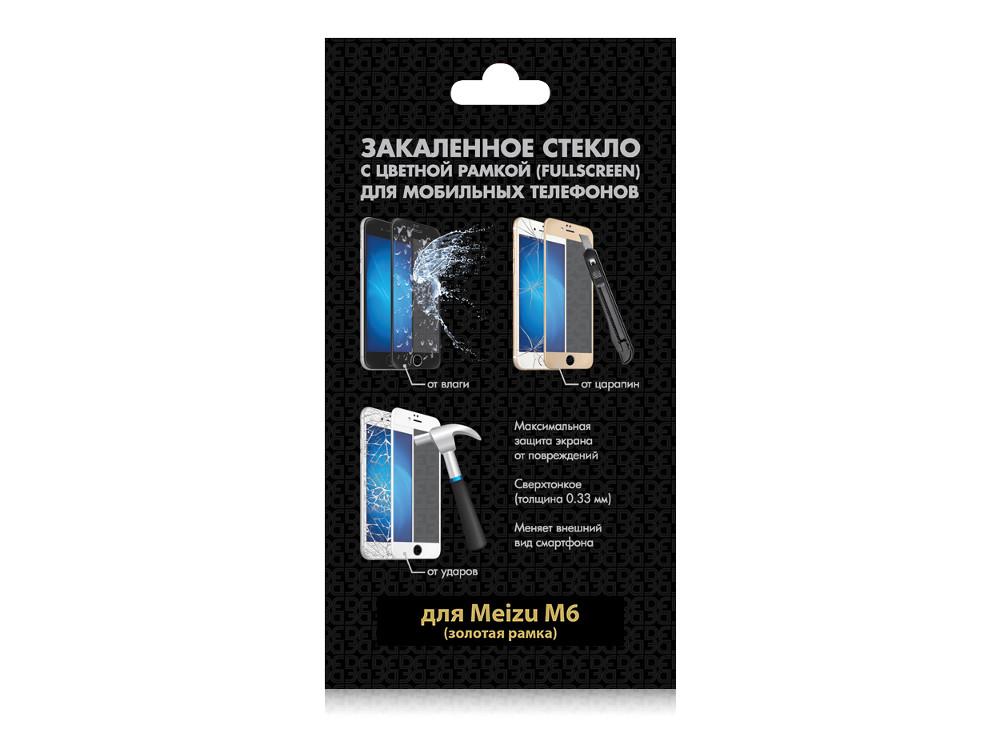 Закаленное стекло с цветной рамкой (fullscreen) для Meizu M6 DF mzColor-18 (gold) аксессуар закаленное стекло meizu m5 m5s df fullscreen mzcolor 09 gold