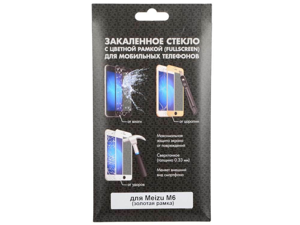 Закаленное стекло с цветной рамкой (fullscreen) для Meizu M6 DF mzColor-18 (gold) закаленное стекло с цветной рамкой fullscreen для meizu u20 df mzcolor 05 white