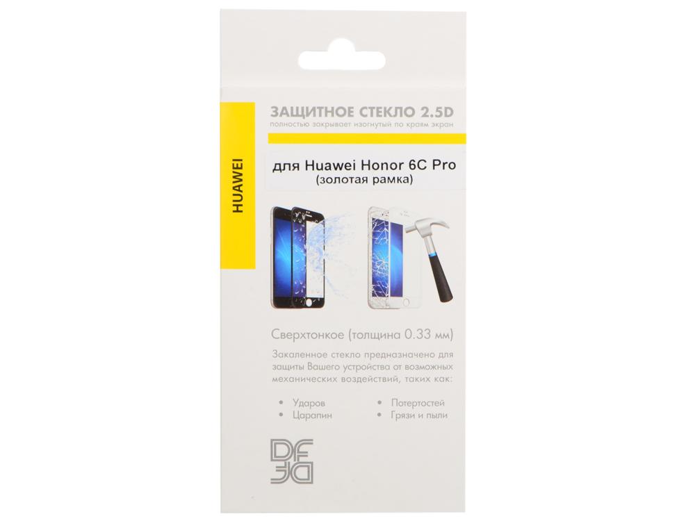 все цены на Закаленное стекло с цветной рамкой (fullscreen) для Huawei Honor 6C Pro DF hwColor-22 (gold) онлайн