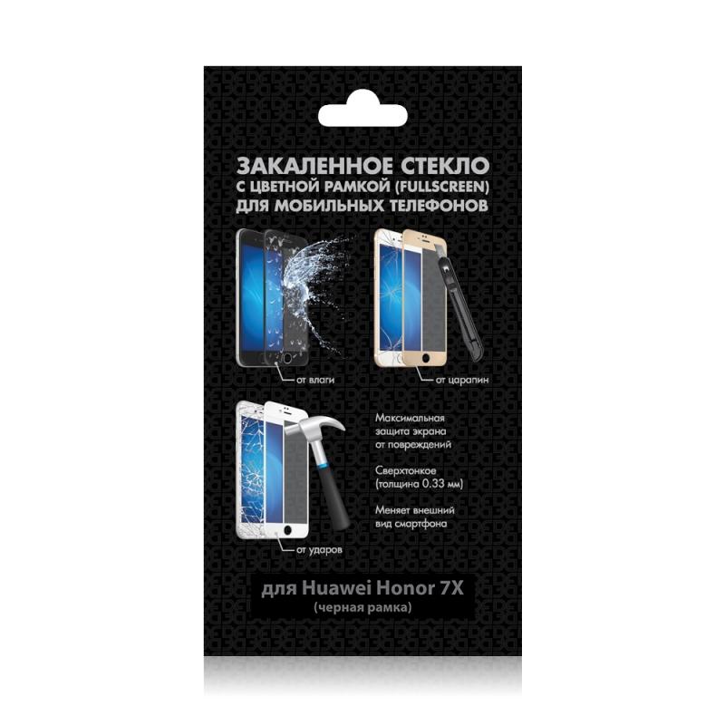все цены на  Закаленное стекло с цветной рамкой (fullscreen) для Huawei Honor 7X DF hwColor-24 (black)  онлайн