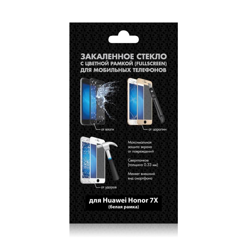 все цены на  Закаленное стекло с цветной рамкой (fullscreen) для Huawei Honor 7X DF hwColor-24 (white)  онлайн