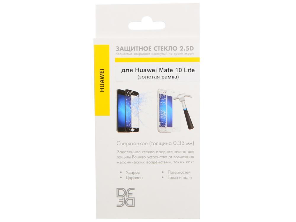 Закаленное стекло с цветной рамкой (fullscreen) для Huawei Mate 10 Lite DF hwColor-23 (gold) закаленное стекло с цветной рамкой fullscreen для huawei nova 2 df hwcolor 18 gold