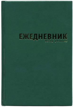 Ежедневник недатированный Index БУМВИНИЛ, 256с., ф.А6-, зелёный(1) IDN015/A6/GN/R ежедневник недатированный index idn015 a6 bd a6 бумвинил