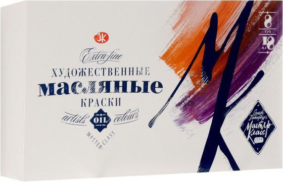 Краски масляные ЗАВОД ХУДОЖЕСТВЕННЫХ КРАСОК МАСТЕР-КЛАСС, 8 цв, туба 18 мл.
