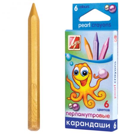 Восковые карандаши ЛУЧ ПЕРЛАМУТРИКИ 6 штук 6 цветов от 2 лет lyra утолщенные восковые карандаши 6 шт