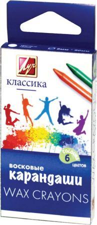 Восковые карандаши ЛУЧ Классика 6 штук 6 цветов от 3 лет карандаши восковые мелки пастель carioca карандаши 6 цветов