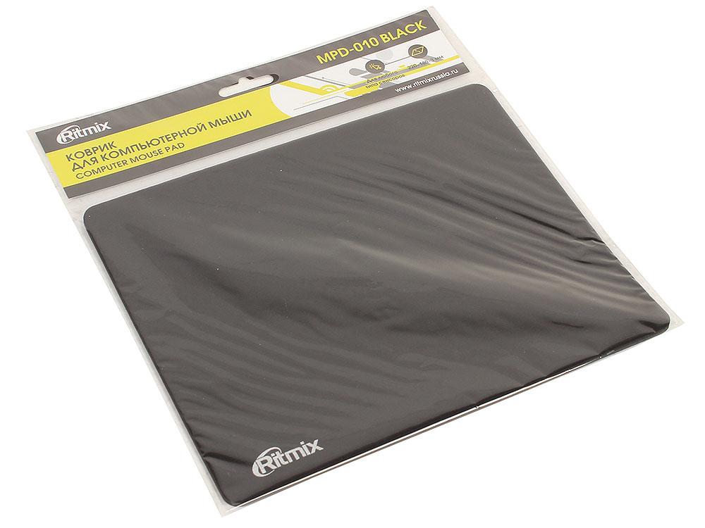 Коврик для мыши Ritmix MPD-010 Black, 220 x 180 x 3mm, Ткань+Этиленвинилацетат пляжный коврик 180 x 85 см