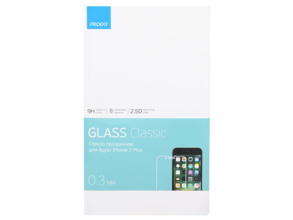 Защитное стекло Deppa для Apple iPhone 7 Plus / iPhone 8 Plus, 0.3 мм, прозрачное, 62032 deppa защитное стекло для apple iphone 6 plus прозрачное и рамка для легкой установки 0 2 мм