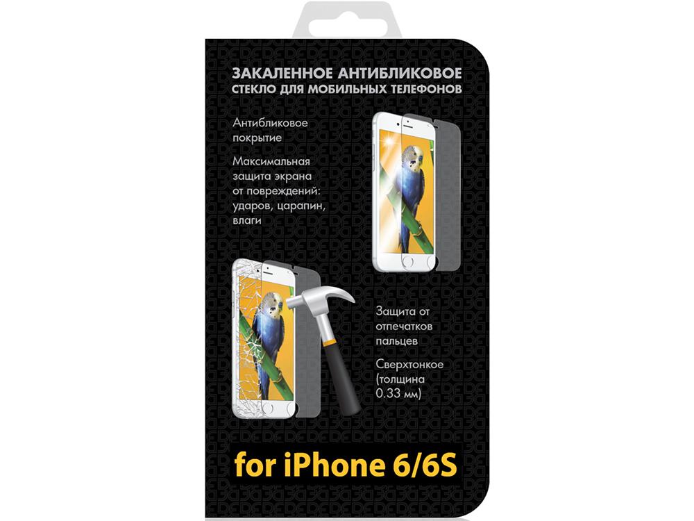 Закаленное антибликовое стекло для iPhone 6/6S DF iBlickGlass-03 аксессуар закаленное стекло df isteel 06 для iphone 6