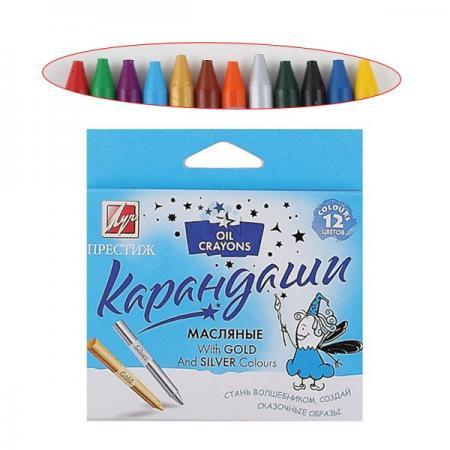 Масляные карандаши ЛУЧ ПРЕСТИЖ 12 штук 12 цветов от 3 лет луч карандаши восковые престиж 18 цветов