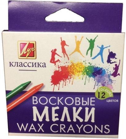Восковые карандаши ЛУЧ Классика 12 штук 12 цветов от 3 лет