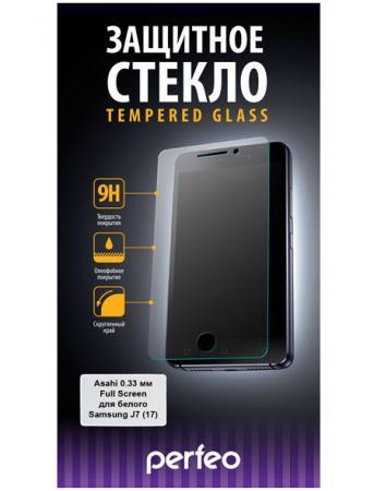 Защитное стекло Perfeo для Samsung J7 17 0.33мм 2.5D Full Screen Asahi 100 белый PF_5087 PF-TG-FA-SA защитное стекло perfeo для samsung j7 17 0 33мм 2 5d full screen asahi 100 белый pf 5087 pf tg fa sa