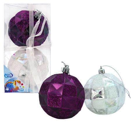 Набор шаров ГРАНИ, блестящих  блестящей крошкой, 8 см, 2 шт.  прозрачной коробке,  цв., серебряны