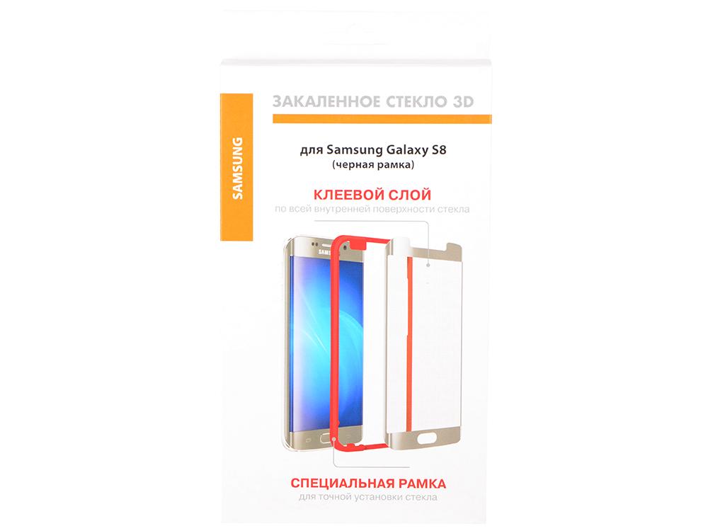Закаленное стекло 3D с цветной рамкой (fullscreen+fullglue) для Samsung Galaxy S8 DF sColor-27 (black) закаленное стекло с цветной рамкой для samsung galaxy j2 prime grand prime 2016 df scolor 11 black