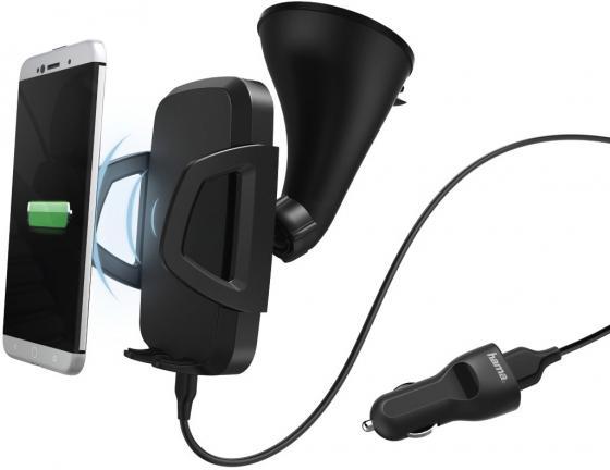 Держатель Hama Qi Charger для телефона 4.5-7 черный 00173669 держатель hama bike holder для телефона магнитный черный 00178251