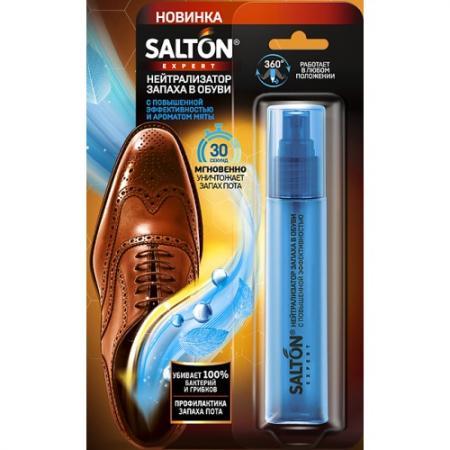 SALTON EXPERT Нейтрализатор запаха в обуви повышенной эффективности 75мл kokubo бамбуковый нейтрализатор запаха для обуви 100 гр 2 шт