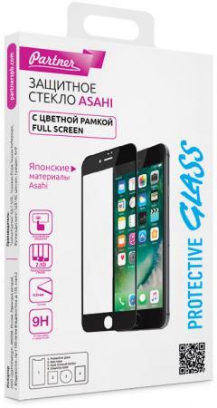 Защитное стекло Partner Full-Screen, черная рамка для iPhone 7 Plus iPhone 8 Plus 0.33 мм ПР037945 защитное стекло 3d partner белое 9h для iphone 8 plus iphone 7 plus 0 33 мм пр037716