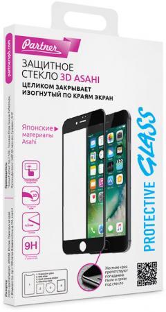 Защитное стекло 3D Partner белое (9H) для iPhone 8 Plus iPhone 7 Plus 0.33 мм ПР037716 inter step защитное стекло inter step закругленное для iphone 8 3d белое